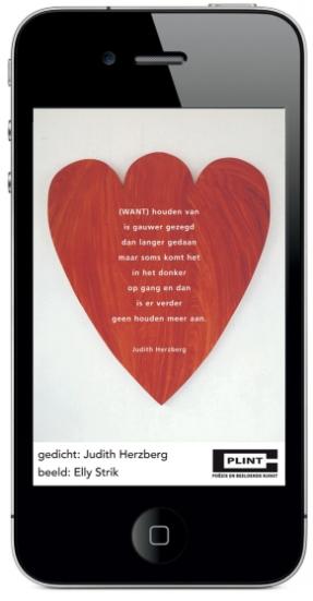 plint app poezie