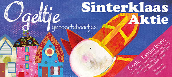 Advertentie Sinterklaas aktie