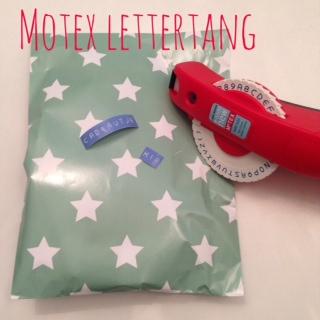 lettertang in gebruik
