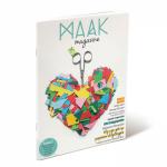 Maak-Magazine-300x300