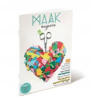 cover maak magazine