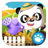 Dr. Panda's Moestuin