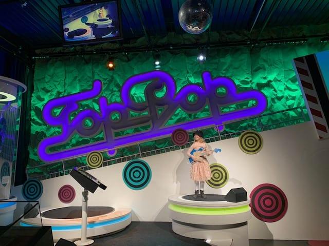museum beeld en geluid toppop