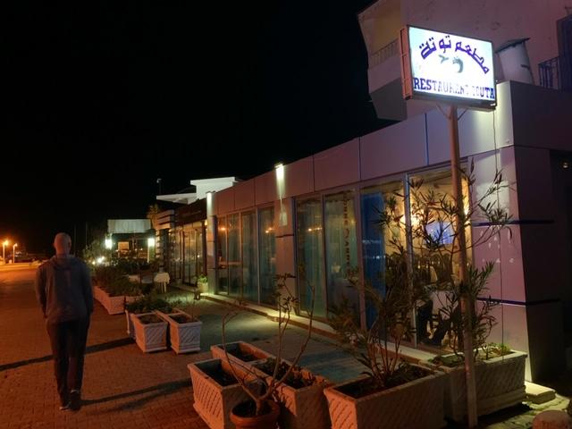 voorkant restaurant touta
