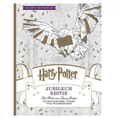 kleurboek harry potter volwassenen